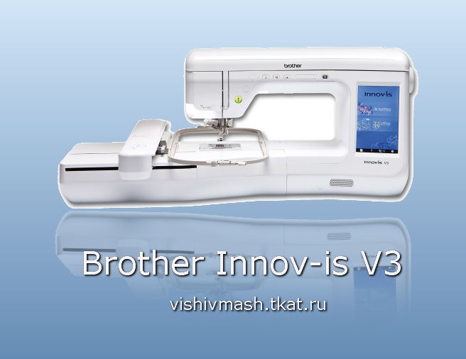 BROTHER INNOV IS V3