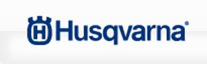 Husqvarna лого